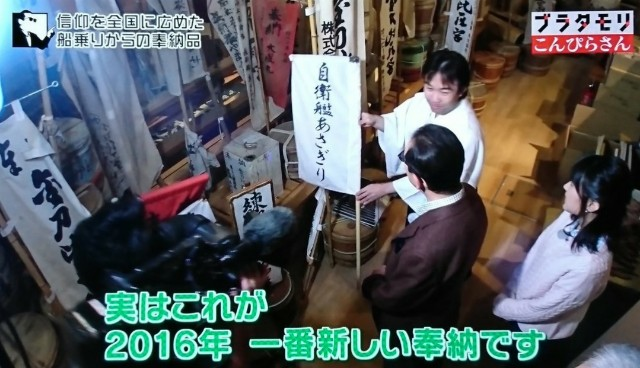 f:id:morifumikirikita319:20180103183120j:image
