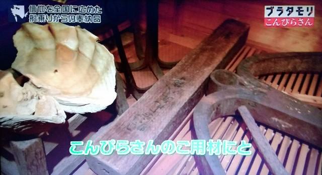 f:id:morifumikirikita319:20180103183212j:image
