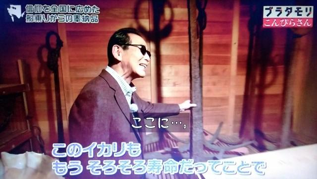 f:id:morifumikirikita319:20180103183250j:image