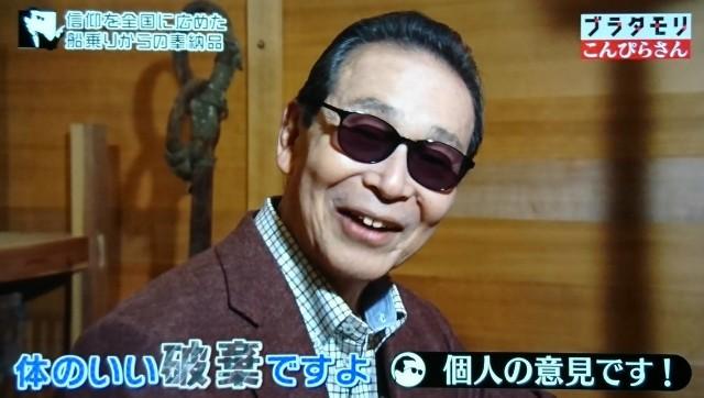 f:id:morifumikirikita319:20180103183302j:image