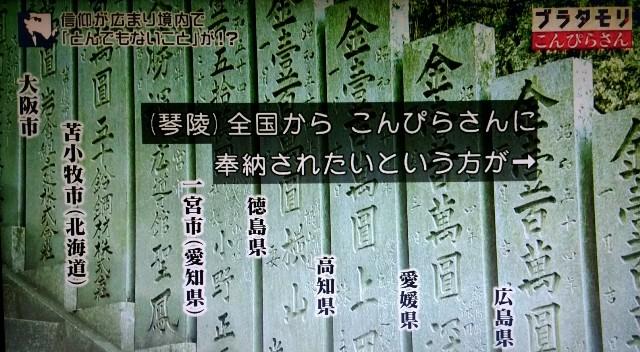 f:id:morifumikirikita319:20180103213737j:image