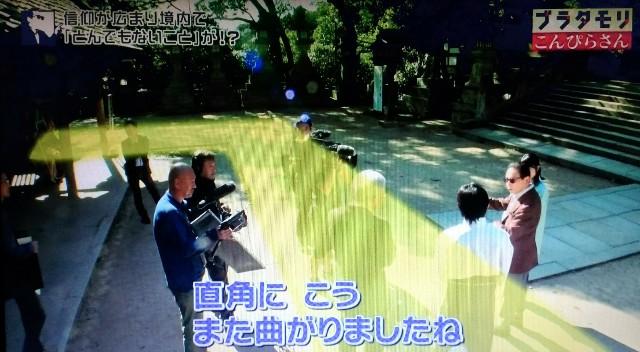 f:id:morifumikirikita319:20180103213802j:image