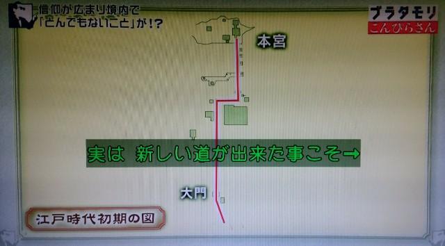 f:id:morifumikirikita319:20180103213818j:image