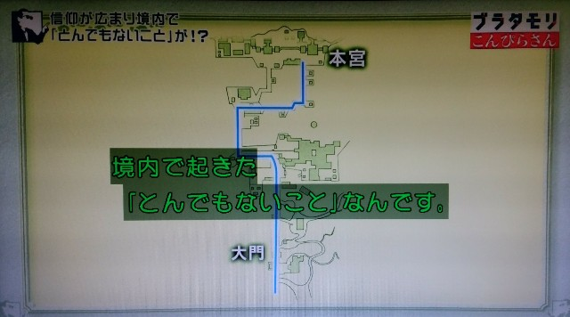f:id:morifumikirikita319:20180103213834j:image