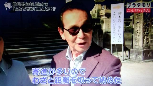 f:id:morifumikirikita319:20180103213845j:image