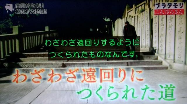 f:id:morifumikirikita319:20180103214059j:image