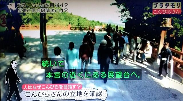 f:id:morifumikirikita319:20180103220454j:image