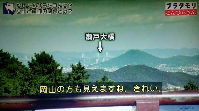 f:id:morifumikirikita319:20180103220508j:image