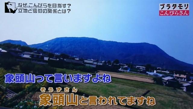 f:id:morifumikirikita319:20180103220612j:image