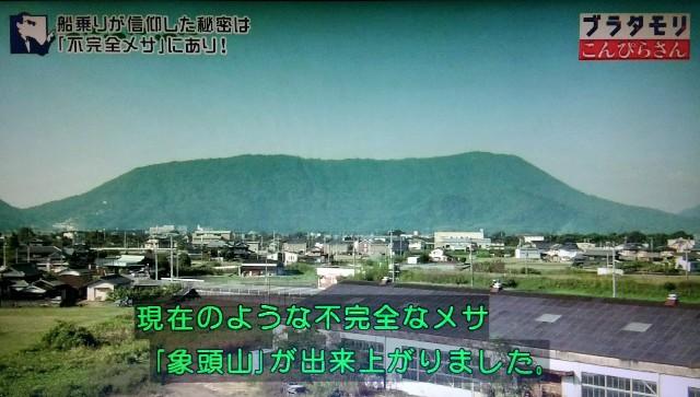 f:id:morifumikirikita319:20180103222033j:image