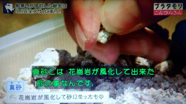 f:id:morifumikirikita319:20180103222847j:image