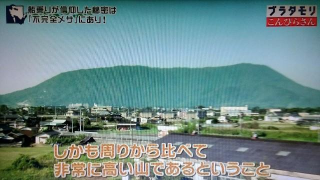 f:id:morifumikirikita319:20180103225532j:image