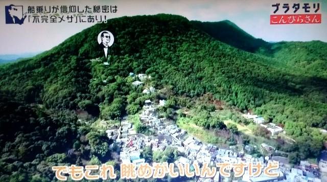 f:id:morifumikirikita319:20180103225549j:image