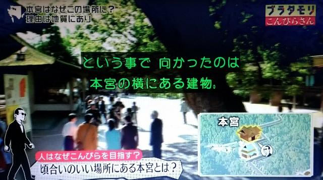 f:id:morifumikirikita319:20180103225629j:image