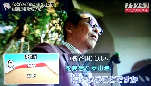 f:id:morifumikirikita319:20180103225701j:image