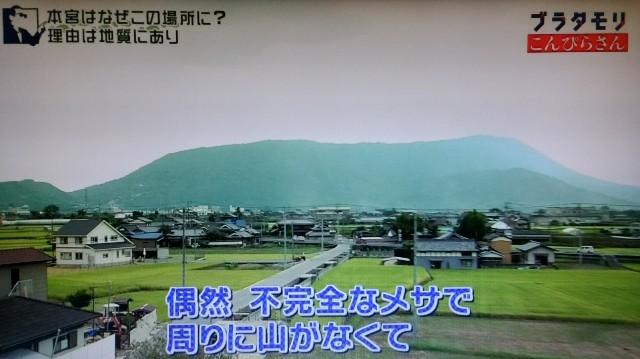f:id:morifumikirikita319:20180103225746j:image