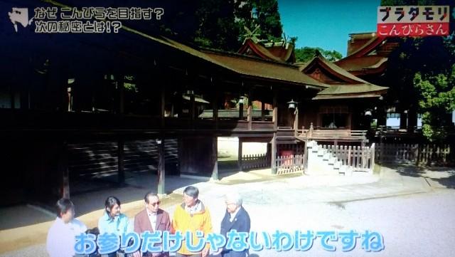 f:id:morifumikirikita319:20180103225819j:image