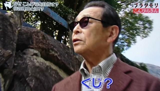 f:id:morifumikirikita319:20180103231134j:image