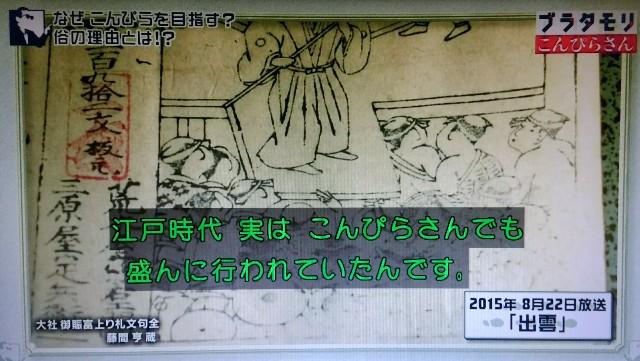 f:id:morifumikirikita319:20180103231218j:image