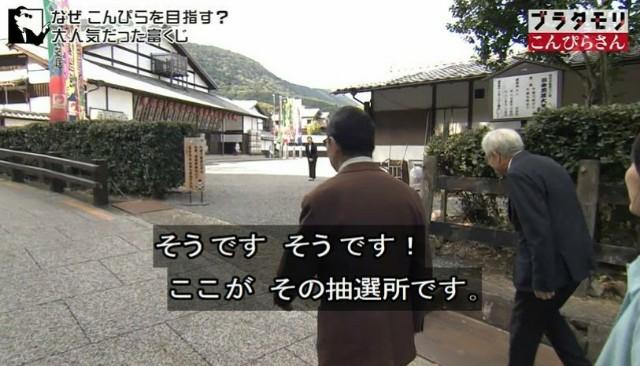 f:id:morifumikirikita319:20180103234558j:image