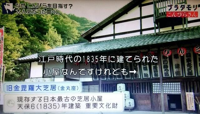 f:id:morifumikirikita319:20180103234647j:image