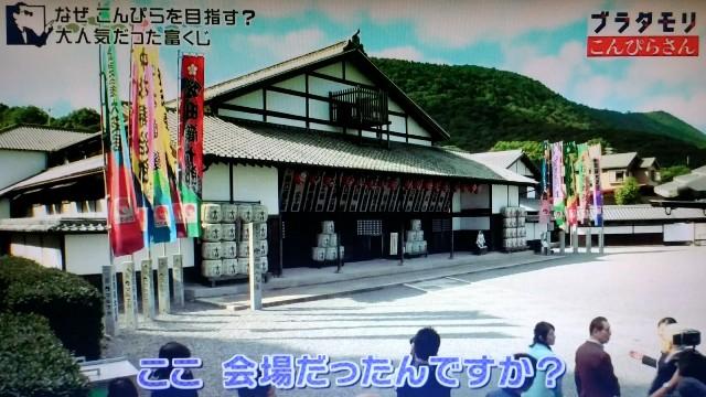 f:id:morifumikirikita319:20180103234657j:image