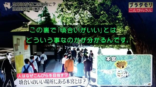 f:id:morifumikirikita319:20180103234821j:image
