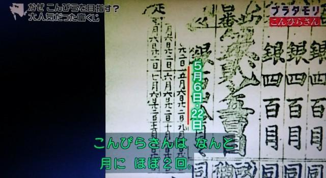 f:id:morifumikirikita319:20180104000458j:image