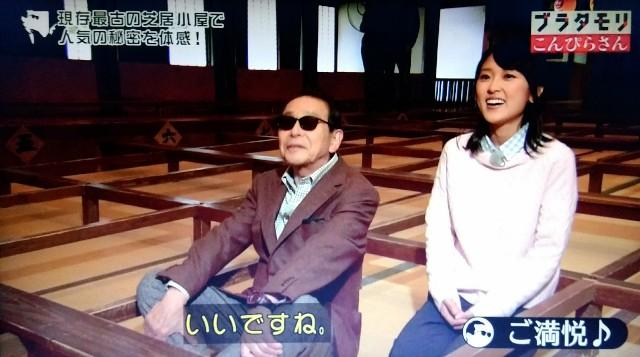 f:id:morifumikirikita319:20180104000556j:image