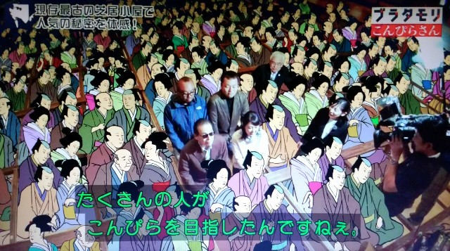 f:id:morifumikirikita319:20180104001501j:image