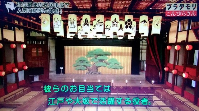 f:id:morifumikirikita319:20180104001516j:image