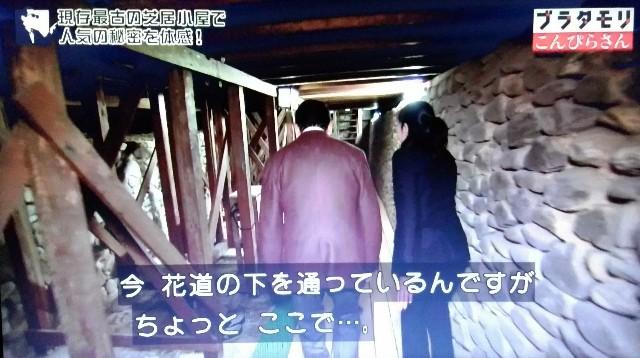 f:id:morifumikirikita319:20180104001541j:image