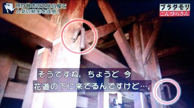 f:id:morifumikirikita319:20180104001553j:image