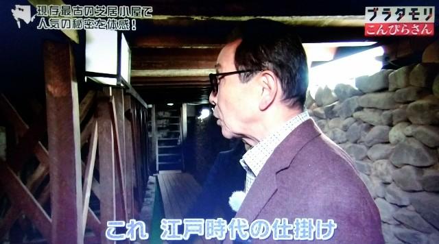 f:id:morifumikirikita319:20180104001607j:image