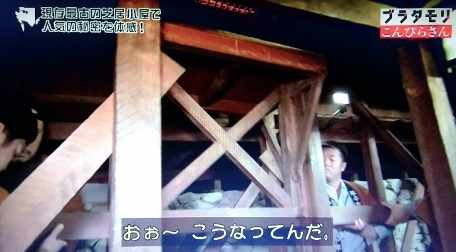 f:id:morifumikirikita319:20180104001631j:image