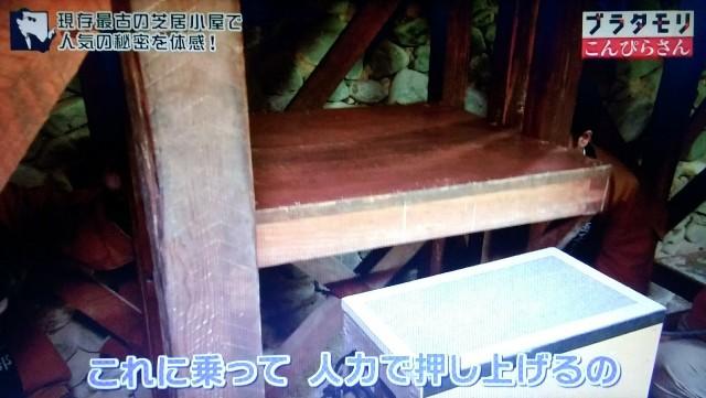 f:id:morifumikirikita319:20180104001643j:image