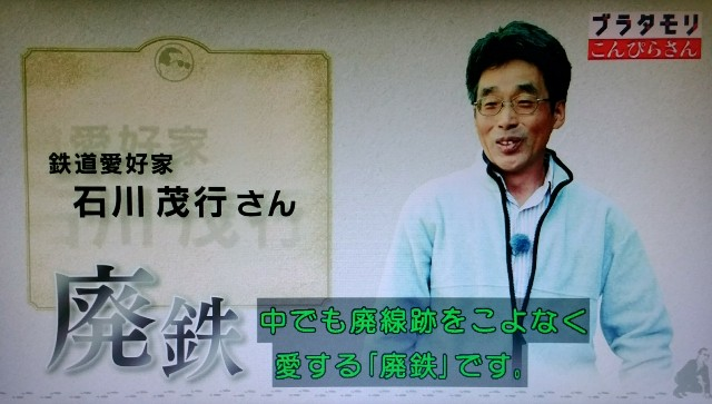 f:id:morifumikirikita319:20180104003953j:image