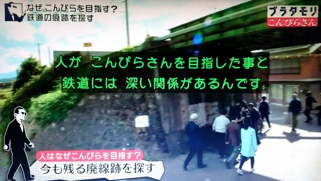 f:id:morifumikirikita319:20180104004025j:image