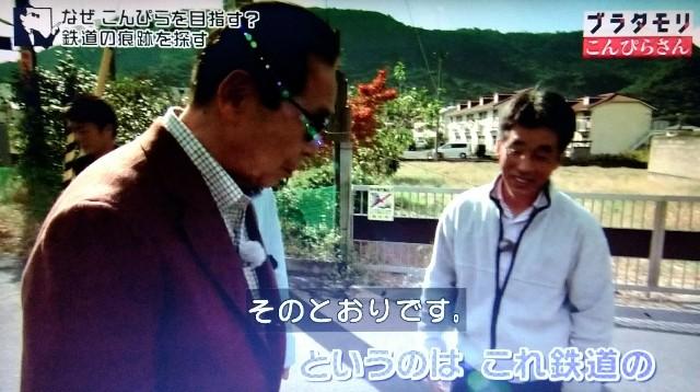 f:id:morifumikirikita319:20180104004154j:image