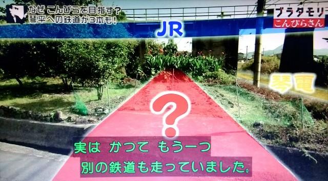 f:id:morifumikirikita319:20180104004254j:image