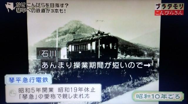 f:id:morifumikirikita319:20180104005755j:image