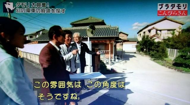 f:id:morifumikirikita319:20180104005827j:image