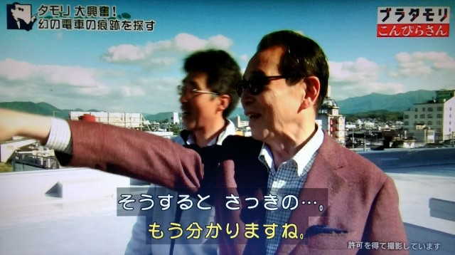 f:id:morifumikirikita319:20180104010051j:image
