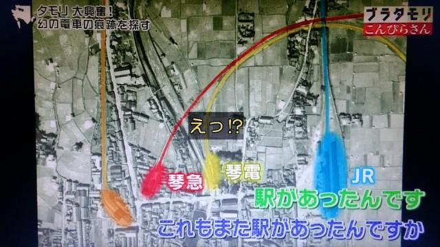 f:id:morifumikirikita319:20180104012336j:image