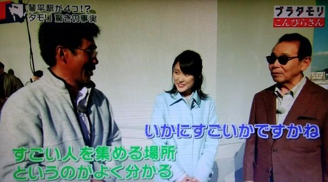 f:id:morifumikirikita319:20180104012459j:image