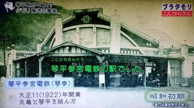 f:id:morifumikirikita319:20180104012515j:image