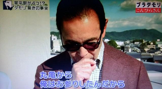 f:id:morifumikirikita319:20180104012559j:image