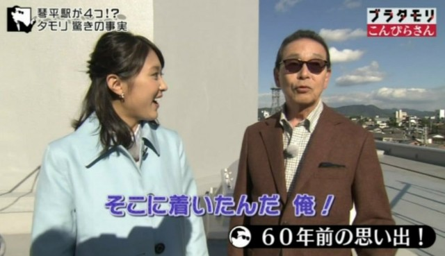 f:id:morifumikirikita319:20180104012639j:image