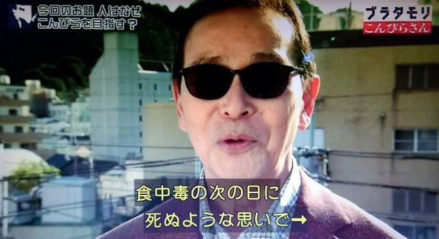 f:id:morifumikirikita319:20180104012850j:image