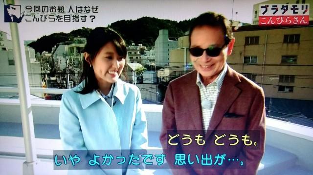 f:id:morifumikirikita319:20180104012906j:image